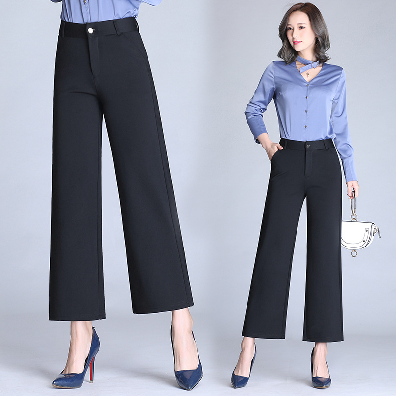 Korean-style Loose   Pants   WOMEN'S Dress   Capri     Pants   2018 New Style Versatile High-waisted Straight-Cut Fat Mm Casual   Pants   Extra