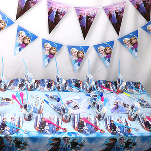 Princess Frozen 2 Party Supplies Frozen Party Paper Straw Plates Cups Girls Frozen 2 Elsa Anna Birthday Decor Party Tablecloth(China)