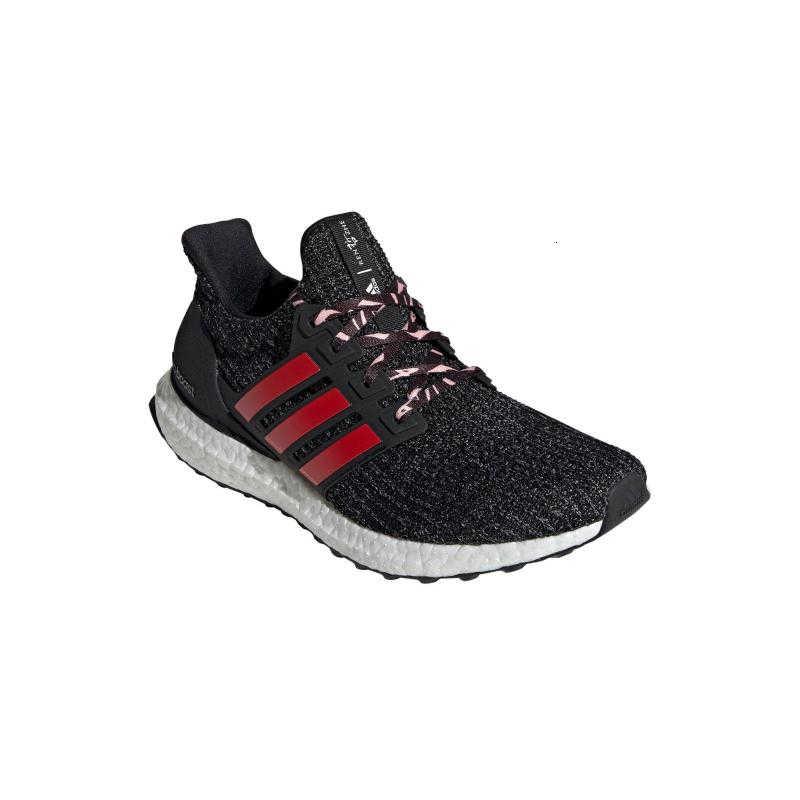 أديداس الترا دفعة الأصلي جديد وصول الرجال احذية الجري تنفس مريحة في الهواء الطلق أحذية رياضية # DB2834
