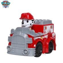 Paw patrol Marshall Medical ambulance child toy factory authorized genuine dog team car set animal inertia