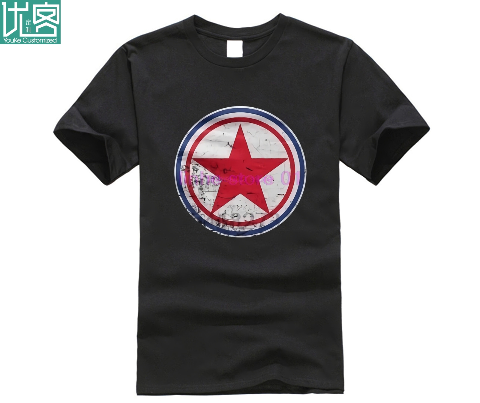 Men North Korea Cockade Black Sport T Shirt image