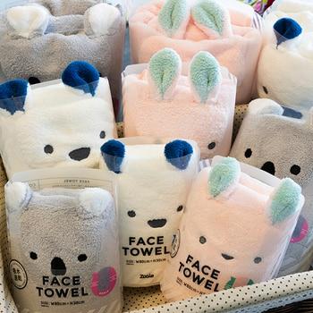 Japan Imported Koala Soft Microfiber Baby Infant Newborn Washcloth Bath Towel Baby Bath Children's Towel Baby Towel Beach Towel