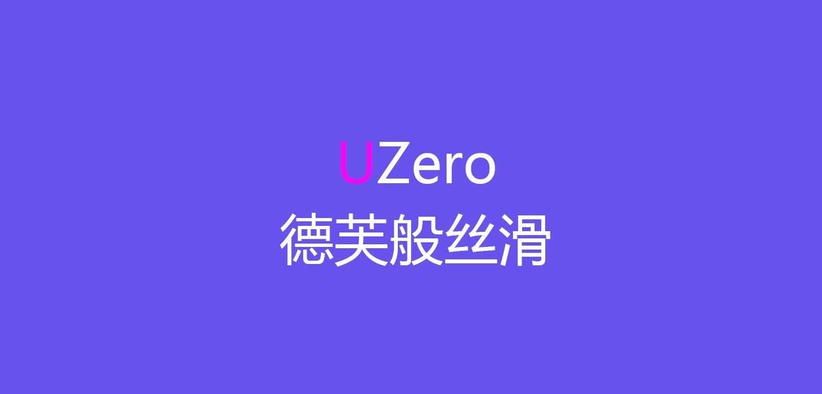 WordPress双栏主题:UZero