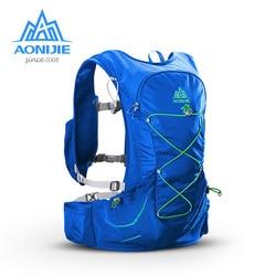 AONIJIE Laufen Outdoor Trink Rucksack Tasche Mit Wasser Flaschen für Wandern Marathon Rennen Trail