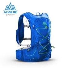 AONIJIE 마라톤 레이스 트레일 하이킹을위한 물병이있는 야외 달리기 수화 배낭 가방
