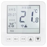 התרמוסטט חכם WiFi אלחוטי טמפרטורת בקר APP שולט חשמלי רצפת חימום עבור חם חדר Thermoregulator|תנורי חימום חשמליים|מכשירי חשמל ביתיים -