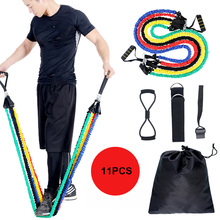 Tube Resistance Bands Set 11PCS Fitness Pull Up Fabric Heavy Door Home GYM Training Workout fitness pull rope resistance bands oushi multifunctional resistance bands 11pcs set