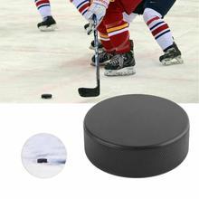 Профессиональный Спортивный резиновый ледяной хоккейный шар для соревнований тренировочная Шайба шик