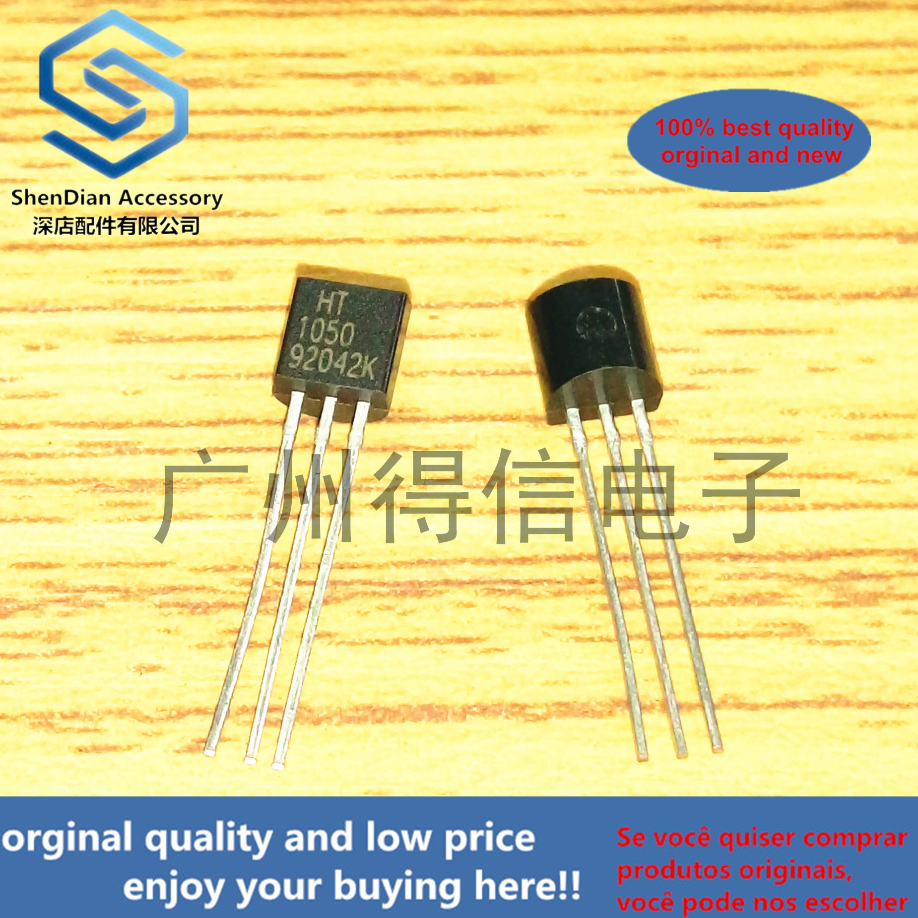10pcs 100% New And Orginal HT1050 1050  5V TO-92  Voltage Regulator  In Stock