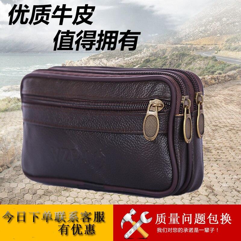 Men New Style Waterproof Mobile Phone Waist Bag Wear Leather Belt Cowhide Multi-functional Elderly People Change Key
