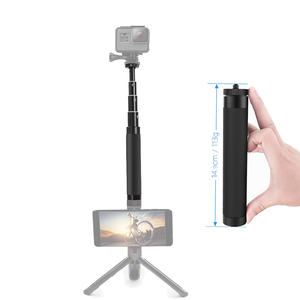 Image 2 - PGYTECH Pole Extension Stick Rod Scalable Holder for DJI OSMO M3/Pocket Gimbal Action Camera Zhiyun S 4 Stabilizer Accessories
