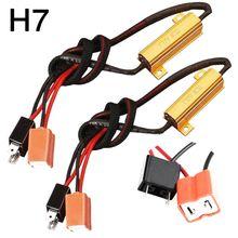 цена на Drop shipping 2Pcs  LED Canbus Car Fog Lamps 50W H7/9006/HB4 Headlight Load Resistor Decoder Error Warning Resistance