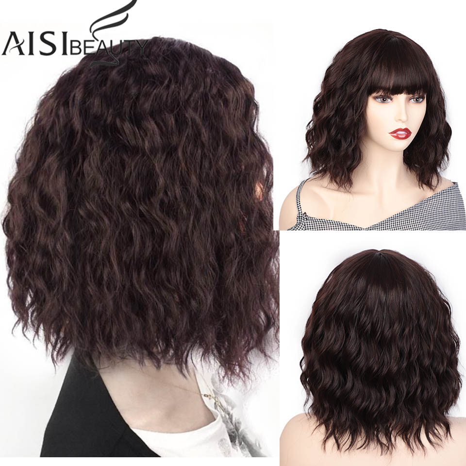 AISI BEAUTY Synthetic Women's Wig Short Water Wave Bob Wigs High Temperature Fiber Natural Hair Wig For Daily And Cosplay