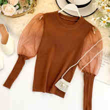 New Korean Round Collar Autumn 2019 Long Puff Sleeve Casual Shirts Women Solid Color Korean Fashion Clothing Bloue Tops(China)