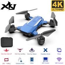 XKJ New Drone F84 WiFi Drone Long Battery Life RC Folding Qu