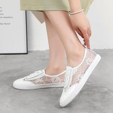 Kadın yaz rahat ayakkabılar nefes beyaz Sneakers moda dantel Up Mesh deri tekne Flats ayakkabı