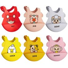 Toddler Baby Feeding Bibs Waterproof Infant Food Catcher Pocket Silicone Towel 19QF