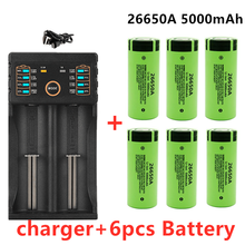 Batterie lithium-ion rechargeable de haute qualité, 100% mAh, 26650 V, 50a, pour chargeur 26650A, 5000