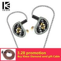 KBEAR יהלומי יהלומים כמו פחמן (DLC) PET דינמי נהג באוזן אוזניות אוזניות עם CNC מתכת מעטפת 2PIN כבל-באוזניות מתוך מוצרי אלקטרוניקה לצרכנים באתר