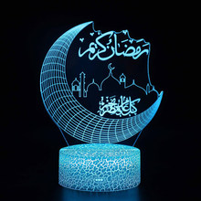 Lumières décoratives pour le Ramadan, lampes de bureau, avec télécommande, colorées, avec étoiles et lune, cadeaux islamiques pour Eid Mubarak
