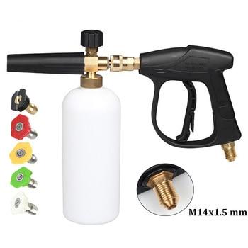 High Pressure Gun Car Washer Snow Foam Lance 1/4