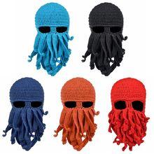 Men Women Creative Funny Tentacle Octopus Knitted Hat Long Beard Beanie Cap Balaclava Winter Warm Halloween Costume Cosplay Mask цены