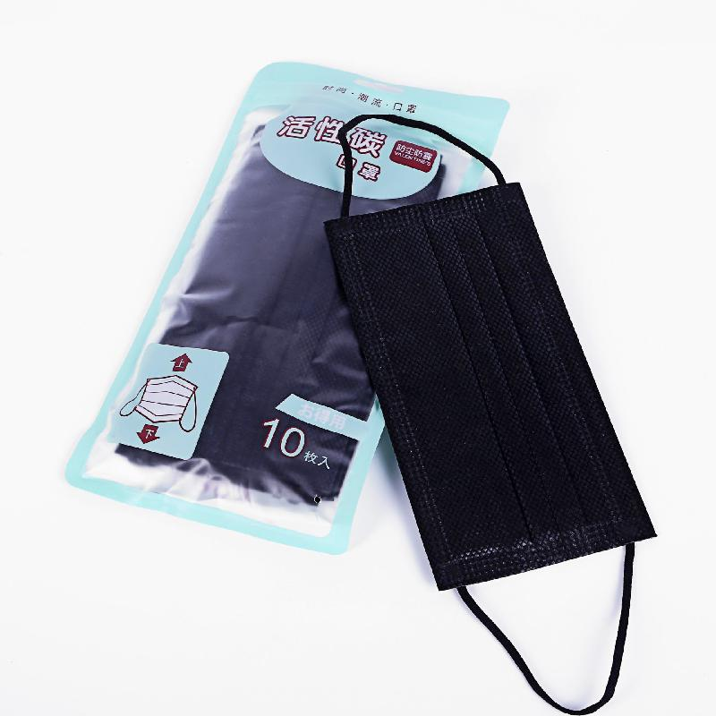 50pcs/lot Disposable Black Face Mask 4 Layer Nonwove Ply Face Mouth Masks Melt-blown Nonwovens Earloop Mouth Mask