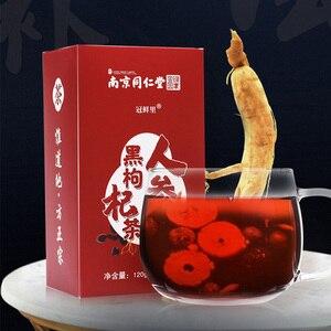 Men's Tea Wubao Tea Bags 30 Pcs Herbal Tea Bag for Men Includes Ginseng, Goji Berry, Health Care Teas Total 120g