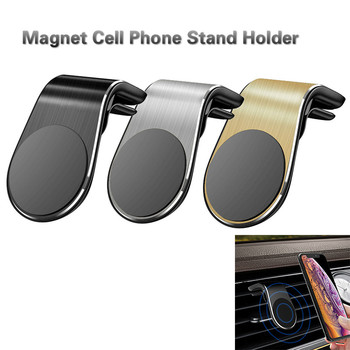 Car Magnet GPS Cell Phone Stand Holder 360 Rotation for BMW E46 E90 F30 F10 E36 E39 F20 E46 X5 E70 E53 E87 E30 E92 E91 R1200gs image