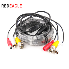 REDEAGLE 5M 10M 20M Security CCTV Cable BNC RCA CCTV Camera Video Audio AV Power Cable For AHD Surveillance Camera DVR System home security bnc 20m 65ft dc power cable for cctv security camera dvr