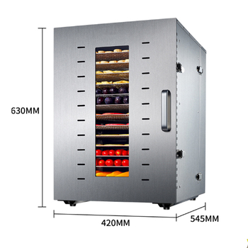 SUSWEETLIFE 16layers Commercial fruit tea dryer large dried fruit machine bean dissolving pet food meat air dryer household 220V household dried fruit machine fruit and vegetable dehydration machine food dryer pet meat food air dryers