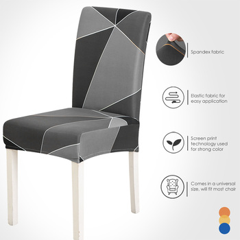 Universal Chair Cover 2