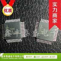 100% Original ICL7106 ICL7106CM44 QFP44 INTERSIL IC, nuevo, disponible