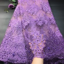 Lilac 2020 African Beaded Tulle Lace Fabric High High Quality Lace Material Net French Embroidery Nigeria Lace Fabric RF27351
