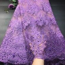 Lilac 2020แอฟริกันลูกปัดTulleลูกไม้ผ้าลูกไม้คุณภาพสูงวัสดุสุทธิภาษาฝรั่งเศสคำเย็บปักถักร้อยไนจีเรียลูกไม้ผ้าRF27351