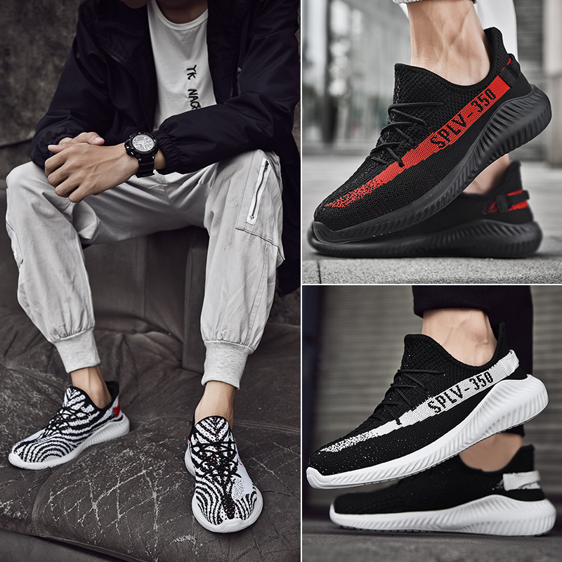 Men's Fashion Casual Walking Shoes Lightweight Breathable Flats Fitness Shoes
