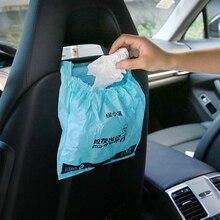 3 шт./упак. автомобиля мусорный мешок одноразовые паста Портативный охраны окружающей среды Водонепроницаемый туристический автомобиль, органайзер, хранилище, сумочка, сумка