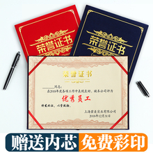 A4 Certificate Honor Case Paper Document Storage Lint Cover