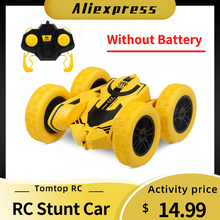 سيارة زاحفة عالية السرعة 1/28 RC سيارة زاحفة 360 درجة تقلب مزدوجة من جانب وتدوير سيارة RC