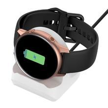 Силиконовые умные часы зарядное устройство Держатель подставка База зарядный кабель для samsung Galaxy Watch Active 2(40 мм 44 мм) умные часы