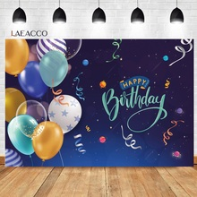 Laeacco Happy Birthday Photography Backgrounds Balloons Ribbons Starry Sky Planet Party Custom Photo Backdrop For Photo Studio