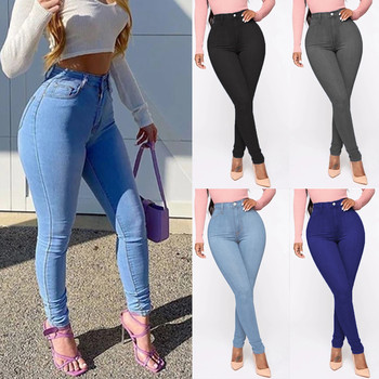Women's 2021 New Fashional Casual Plus Size Solid Colour Pockets High-Waisted Slimming Jeans Skinny Pencil Ankle-length Trousers 1