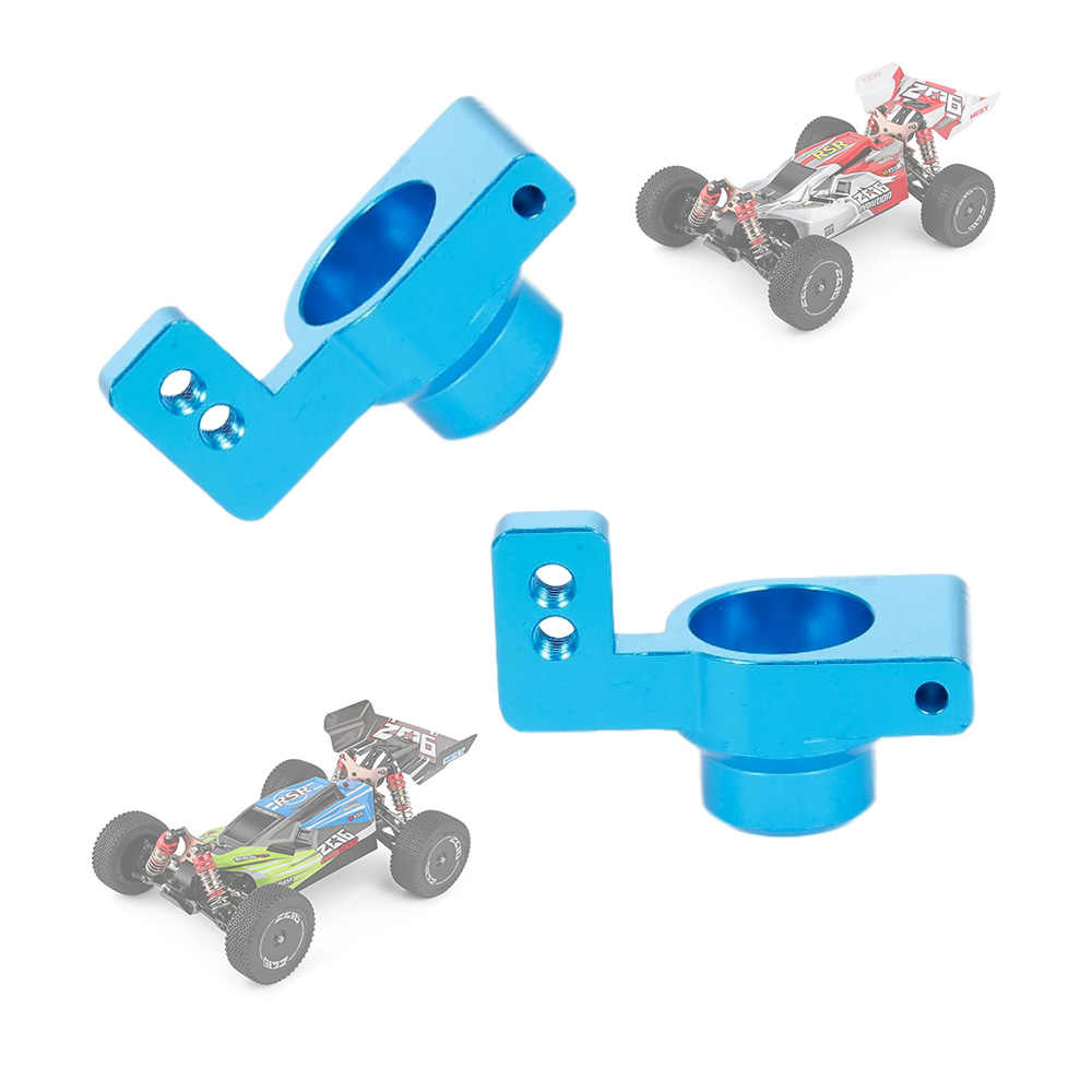 2pcs Metal Motor Mount Holder Fits for WLtoys 144001 1//14 RC Car Accessories