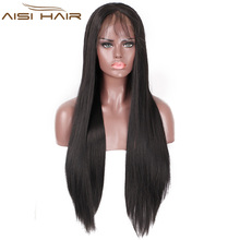 I's a wig Long Straight Black Synthetic Lace Front Wigs with