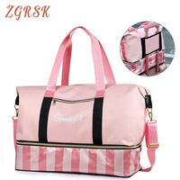 Female Fashion Travel Bags Duffel Carry On Luggage Weekend Travelling Bag Shoe Dry Wet Separated Casual Tote Handbag For Women