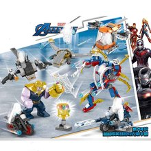 4pcs Avengers 4 Super Heroes Iron Man Thanos Captain America Guards War Building Blocks Bricks Boy Toys B601