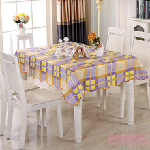 Rectangle Table Cover Tablecloth Coffee table cloth Waterproof Oilproof pvc Cloth Flower Print Multifunctional