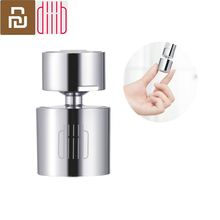 From xiaomi youpin DABAI Kitchen Faucet Aerator Water Diffuser Bubbler Water Saving Filter Head Nozzle Tap Connector Double Mode