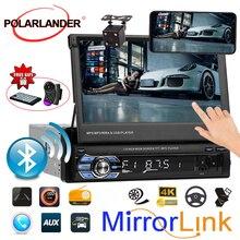 Выдвижной 1 Din Радио стерео аудио 7 дюймов MP5 MP4 плеер Aux/USB/TF/FM-радио/сенсорный экран/bluetooth 3 языки Меню Зеркало Ссылка