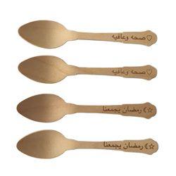50pcs Rustic Mini Coffee Spoons Personalized Eid Mubarak Ramadan Party Appetizer Spoons with Moon Star Biodegradable Wood Spoon